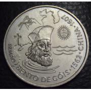 200 эскудо 1997 год .Бенто де Гойя