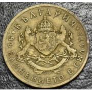 50 стотинок  1937 год Болгария