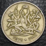 2 лева 1969 год Болгария 90 лет освобождения от турок