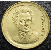 20 драхм 2000 год Греция