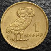 1 драхма 1973 год Греция