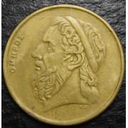 50 драхм 1990 год  Греция