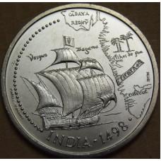 200 эскудо 1998 год . Путешествие Васко да Гамы в Индию 1498 года - Индия