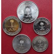 Набор монет  Саудовская Аравия