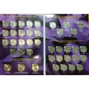 """Набор  монет """"Столицы государств, освобожденные советскими войсками """" (40  монет в альбоме )"""