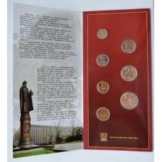 Набор монет 2002 год Московский монетный двор