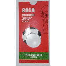 №3. Буклет капсульный - Чемпионат мира по футболу  2018 FIFA в России   для монеты 25 рублей