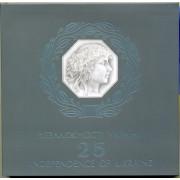 Набор монет  25 лет независимости Украины 5 гривен Украина 2016 год