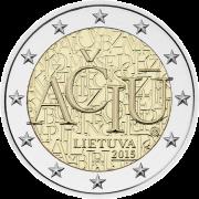 2 евро 2015 г  Алфавит. Латвийский язык (Латвия)