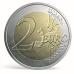 2 евро 2016 год  Чемпионат Европы по футболу 2016 г , Франция