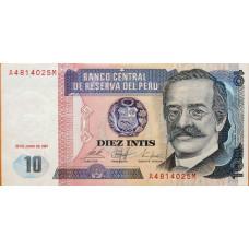 10 инти 1987 год . Перу