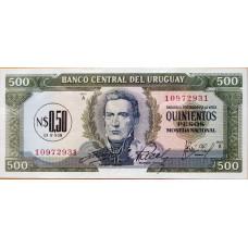 0,50 новых песо 1975 год . на 500 песо 1967г  Уругвай