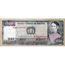 1000 песо боливано 1982г Боливия