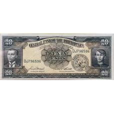 20 песо 1949 год . Филиппины