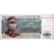 1 кьят 1972г  Бирма