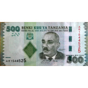 500 шиллингов 2010г Танзания