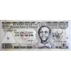 1 бирр 2008г Эфиопия