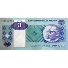 5 кванза 2010г Ангола