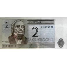 2 кроны 2007г Эстония