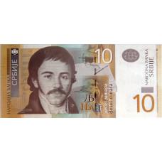 10 динар 2011г Сербия