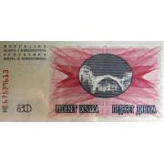 50 динар 1992г Босния и Герцеговина