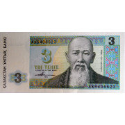 3 тенге 1993г Казахстан