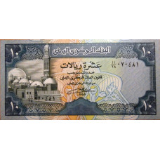 10 риалов 1992 год.  Йемен