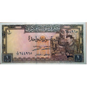 1 фунт 1963-82г Сирия