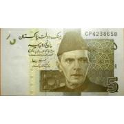 5 рупий 2009г Пакистан