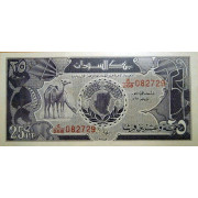 25 пиастров 1987г Судан
