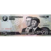 5 вон 2002 год . Северная Корея