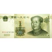 1 юань 1999г Китай