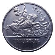 1 рубль 2014г  Тирасполь