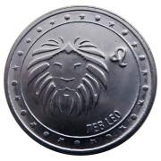 1 рубль  2016 год  Лев