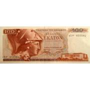 100 драхм 1978г Греция