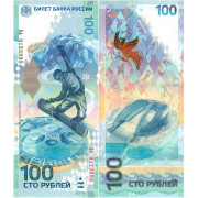 100 рублей Сочи 2014 год серия Аа