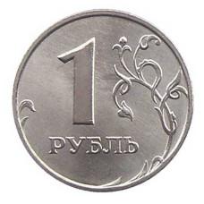 1 рубль 1998 СПМД