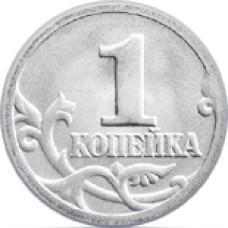 1 копейка 2001  М