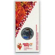 25 рублей Факел  2014 год  (цветные)