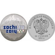 25 рублей Эмблема Игр 2011 год (цветные) без блистера