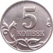 5 копеек 2007  М