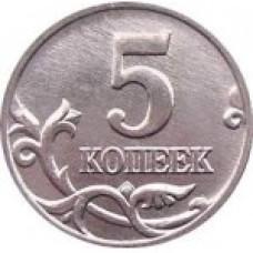 5 копеек 2008  М