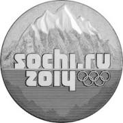 25 рублей Эмблема Игр 2011 год