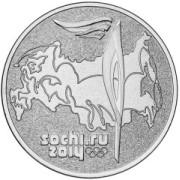 25 рублей  Факел 2014 год