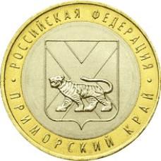 10 рублей  Приморский край 2006г