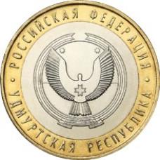 10 рублей Удмуртская республика СПМД 2008г