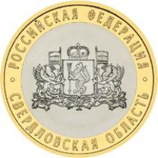 10 рублей Свердловская область  СПМД 2008г