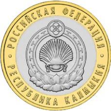10 рублей Республика Калмыкия СПМД 2009г