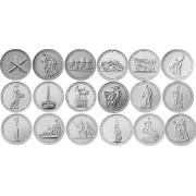 5 рублей 70 лет ВОВ (18 монет)