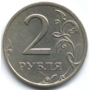 2 рубля 2012  ММД